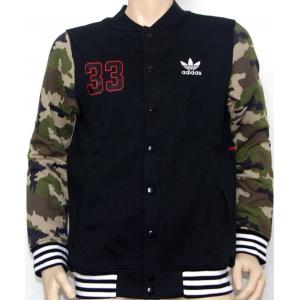 Bluza bejsbolowa Adidas