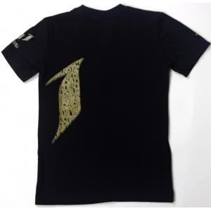 T-shirt Adidas Messi