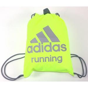 Adidas Gymbag Run